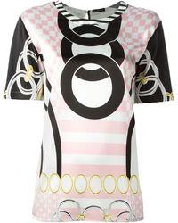 Versace Mix Print Top - Lyst