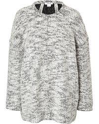 Helmut Lang Cotton Blend Drop Shoulder Pullover - Lyst