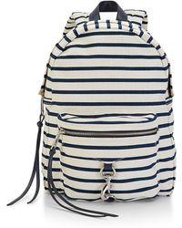 Rebecca Minkoff M.A.B. Backpack beige - Lyst