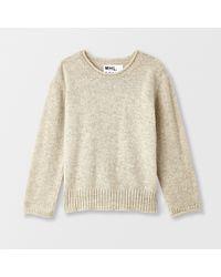 Mhl By Margaret Howell Beige School Sweater - Lyst