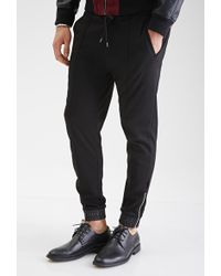 Forever 21 - Zippered Satin-trimmed Sweatpants You've Been Added To The Waitlist - Lyst