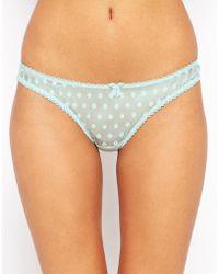 Mimi Holliday by Damaris Hummingbird Petal Underwear - Lyst