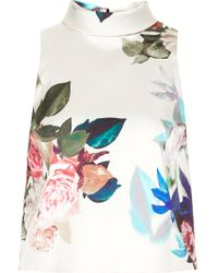 Topshop Womens Blur Rose Shell Top Ivory - Lyst
