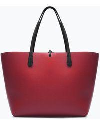 Zara Reversible Contrast Shopper - Lyst
