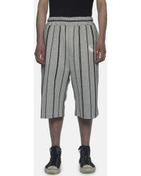 Xander Zhou Striped Shorts With Yin Yang Logo - Gray