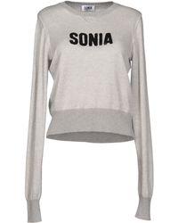 Sonia By Sonia Rykiel Jumper - Lyst