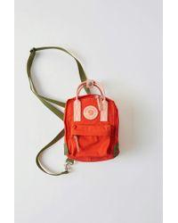 Acne Studios - Micro Scale Bag deep Orange - Lyst