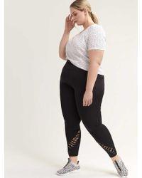 Addition Elle - Legging With Macrame Insert - Activezone - Lyst