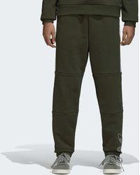 adidas - Pantalon Outline - Lyst