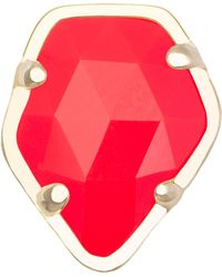 Kendra Scott Bright Red Opaque Glass Facet Charm - Lyst