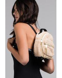 AKIRA - Fuzzy Is The New Black Faux Fur Mini Backpack - Lyst