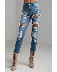 Akira | Freja High Waist Distressed Denim Jeans | Lyst