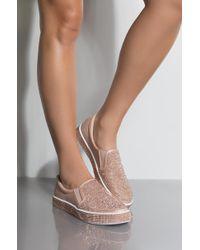 AKIRA - Bling Bling Slip On Sneakers - Lyst