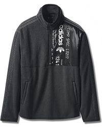 Alexander Wang - Adidas Originals By Aw Fleece Half Zip Top - Lyst