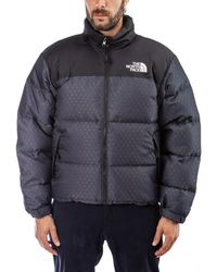 The North Face - 1996 Engineered Jacquard Nuptse ''cmyk Pack'' - Lyst