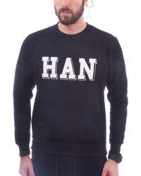 Han Kjobenhavn - Crewneck Sweater - Lyst