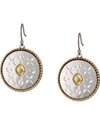 Lucky Brand - S Drop Earrings - Lyst
