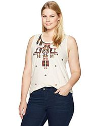 Lucky Brand - Plus Size Gold Embroidered Tank Top - Lyst