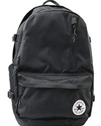 b6a8c37f4f07 Hot Converse - Straight Edge Backpack Backpack - Lyst