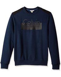 Calvin Klein - Jeans Blocked Logo Fleece Sweatshirt - Lyst