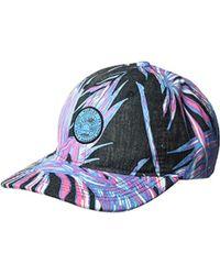 Hurley - Koko Floral Adjustable Baseball Cap Hat - Lyst