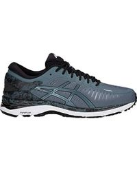 Asics - Metarun Training Shoes - Lyst
