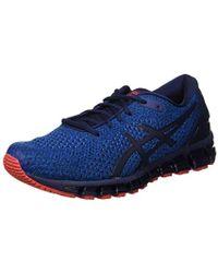 Asics - Gel-quantum 360 Knit 2 Running Shoes - Lyst