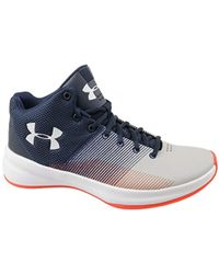 Under Armour - Ua Surge Basketball Shoes - Lyst