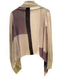Line Knitwear | Line Mosaic Open Front Cardigan | Lyst