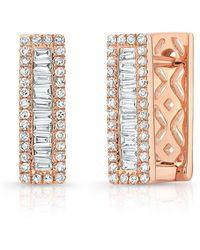 Anne Sisteron - 14kt Rose Gold Baguette Diamond Rectangle Huggie Earrings - Lyst