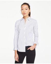 Ann Taylor - Striped Perfect Shirt - Lyst