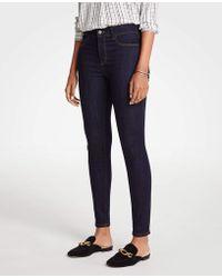 Ann Taylor - Modern High Rise All Day Skinny Jeans - Lyst
