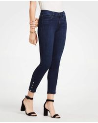 Ann Taylor - Modern Pearlized All Day Skinny Jeans - Lyst
