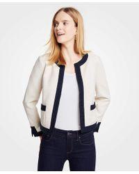 Ann Taylor - Petite Textured Open Jacket - Lyst