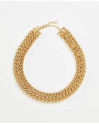 Ann Taylor - Metal Chain Necklace - Lyst