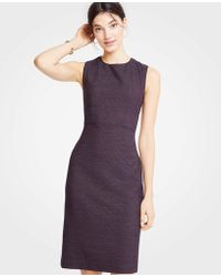 Ann Taylor - Petite Birdseye Sheath Dress - Lyst