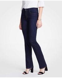 Ann Taylor - Petite Modern Denim Boot Cut Jeans - Lyst