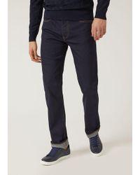 Emporio Armani - Regular Jeans - Lyst