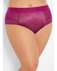 Ashley Stewart - Plus Size Textured Micro Hipster Panty - Lyst