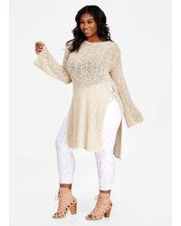 Ashley Stewart - Marled Knit V Neck Tunic - Lyst