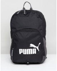 PUMA - Phase Backpack In Black 07358901 - Lyst