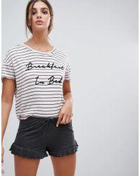 New Look - Breakfast In Bed Pyjama Short Set - Lyst
