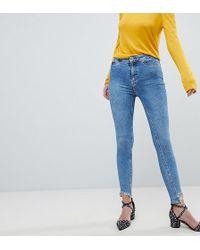 New Look - Vanessa Super Skinny High Rise Jean - Lyst