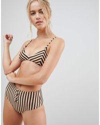 Amuse Society - Stripe High Waist Bikini Bottom - Lyst