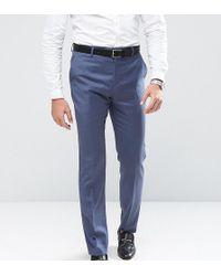 Reiss - Slim Suit Pants In Blue - Lyst