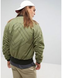 ASOS - Oversized Bomber Jacket With Ruche Detail And Back Print In Khaki - Lyst