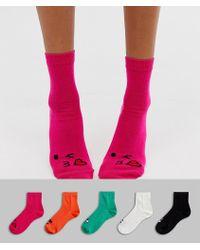 ASOS - 5 Pack Faces Socks - Lyst