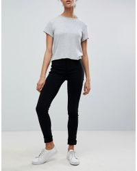 B.Young - Skinny Jeans - Lyst