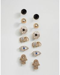 ALDO | Multipack Stud Earrings | Lyst