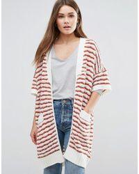 First & I - Striped Short Sleeve Cardigan - Lyst